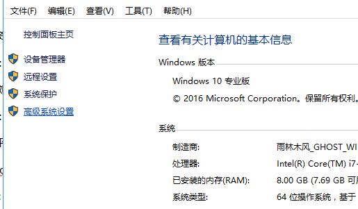 乌鸦币RVN windows挖矿教程