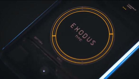 HTC Exodus区块链手机