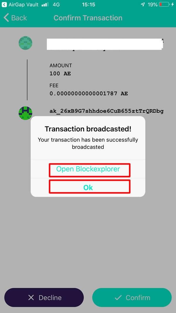 AE手机钱包转帐和查看是否到帐教程