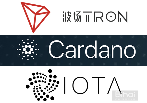 波场、卡尔达诺与IOTA logo