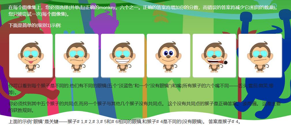 第18轮Black Monkey黑猴子游戏 北京时间11月18日19:00