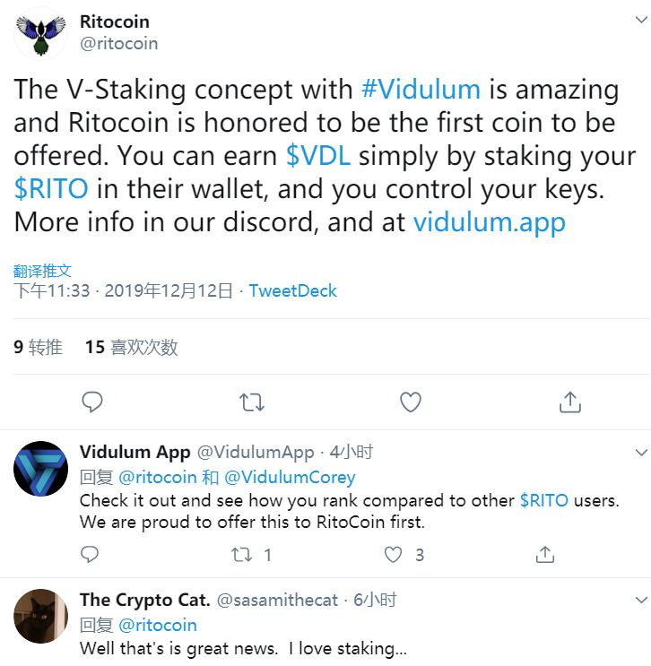 在VDL钱包持有RITO获得VDL,以及VDL是什么?
