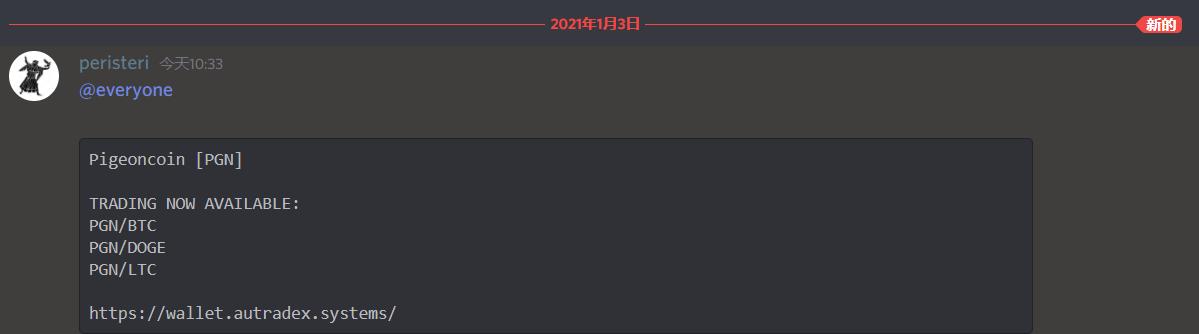 """021几个草根山寨币公告"""""""