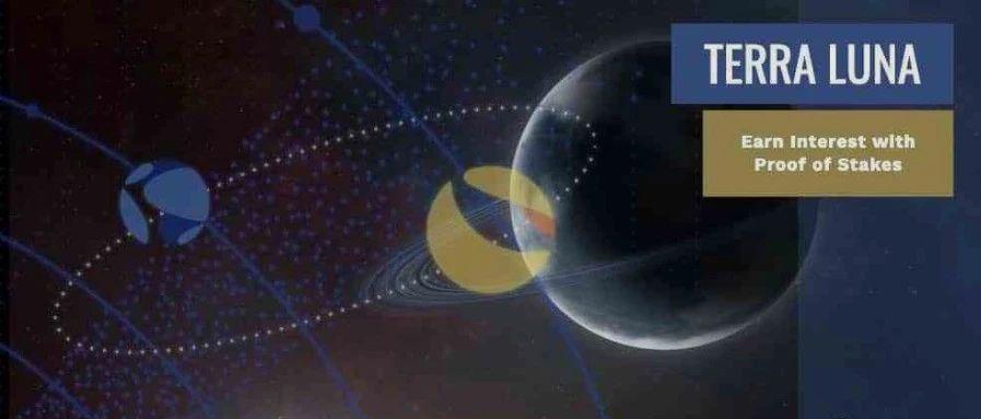 看懂 Terra 生态:LUNA算法稳定币、Mirror合成资产、Anchor储蓄协议